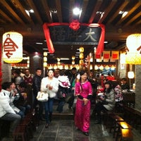Photo taken at Nanjing Impressions by Jerry L. on 2/26/2012