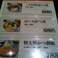 Photo taken at Tonkatsu Wako by tad u. on 2/28/2012