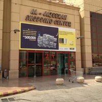 Photo taken at AlJazeera Supermarket by khwanchai s. on 8/27/2012