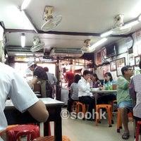 Photo prise au Prachak par SooHK le8/15/2012