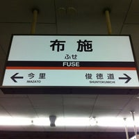 Photo taken at Fuse Station by T on 5/23/2012