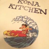 3/14/2012 tarihinde Jana O.ziyaretçi tarafından Kona Kitchen'de çekilen fotoğraf