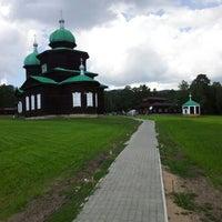 Photo taken at Этнографический Музей Народов Забайкалья by Михаил Б. on 8/11/2012