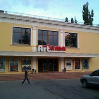 "Photo taken at Кинотеатр ""Артёма"" by Ivan C. on 8/23/2012"
