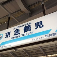 Photo taken at Keikyū Tsurumi Station (KK29) by Koshiba H. on 3/9/2012
