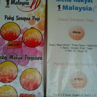 Photo taken at D'Borneo Cafe & Catering tuaran by Ejaijalbabyz_88 on 6/17/2012