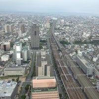Photo taken at Okura Act City Hotel Hamamatsu by U1 Mochi on 6/6/2012