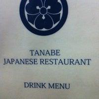 Photo taken at Tanabe Japanese Restaurant by Anita K. on 2/10/2012