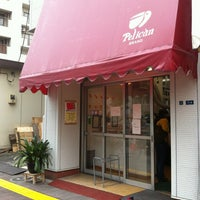 Photo taken at パンのペリカン by Masahiro K. on 5/25/2012