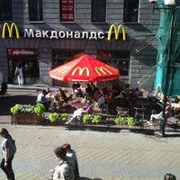 Снимок сделан в McDonald's пользователем Carina♥ 8/15/2012