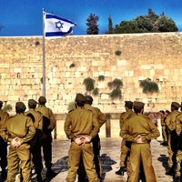Photo taken at The Western Wall (Kotel) by Dini on 8/28/2012