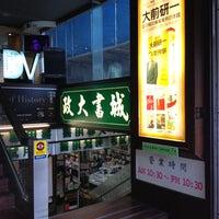 Photo taken at 政大書城 Cheng Da Bookstore by Chih-Han C. on 7/2/2012