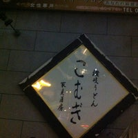 Photo taken at こむぎ by Endo Y. on 5/20/2012