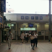 Photo taken at Juso Station (HK03) by 北関東 N. on 6/2/2012