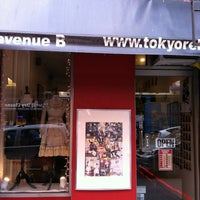 Photo taken at Tokyo Rebel by Wandering A. on 7/7/2012