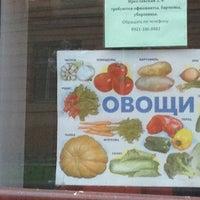 Photo taken at Смольный 3 by Расим on 8/12/2012