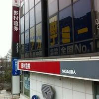 Photo taken at 野村證券 府中支店 by yuki_air on 2/16/2012