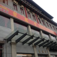 Photo taken at 聚酩豐 by Hung B. on 2/16/2012