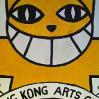 Photo taken at Hong Kong Arts Centre by Charles L. on 4/1/2012