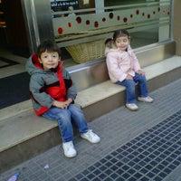 Photo taken at Confiteria Fernando IV by Josesita A. on 7/20/2012
