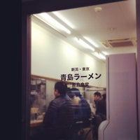 2/4/2012 tarihinde Yohji N.ziyaretçi tarafından Aoshima Shokudo'de çekilen fotoğraf