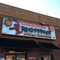 Photo taken at Honey Pig Gooldaegee Korean Grill by Basil O. on 2/18/2012