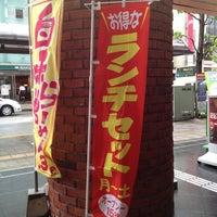 Photo taken at らーめん 花楽 厚木店 by MAYUKI on 4/27/2012