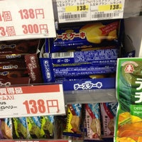 Photo taken at コクミン 新宿メトロ店 by パピ on 6/27/2012