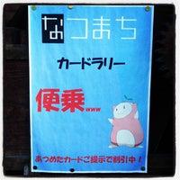 8/1/2012にatobeがそば七で撮った写真