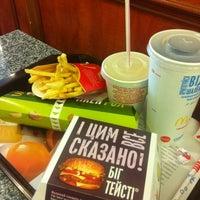 Снимок сделан в McDonald's пользователем Алёна К. 4/30/2012