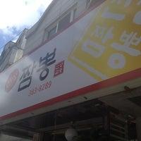 Photo taken at 신성짬뽕 by Hyuk B. on 8/17/2012