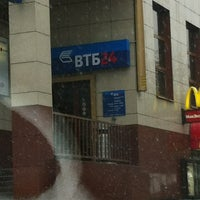 Photo taken at ВТБ24 by Mark S. on 4/10/2012