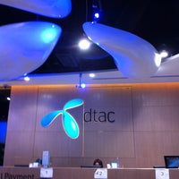 Photo taken at dtac Center by AuTo™ on 6/17/2012