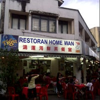 Photo taken at Restoran Home Wan by David T. on 5/13/2012