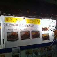 Photo taken at キッチン男の晩ごはん 三鷹店 by umbdoo on 8/27/2012