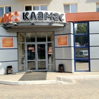Photo taken at КламаС-pro by Sergey B. on 6/7/2012