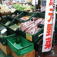 Photo taken at カスミ 龍ヶ岡店 by ひたちの住人 on 4/7/2012