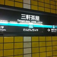 Photo taken at Den-en-toshi Line Sangen-jaya Station (DT03) by ikezi2988 on 5/14/2012