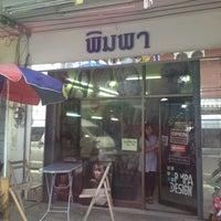 Photo taken at Pimpa Design by Glouykai T. on 3/5/2012