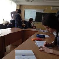 Photo taken at Гимназия № 1 by Karina R. on 2/21/2012