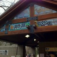 Photo taken at Inokashira Park Zoo by yusuke h. on 3/25/2012