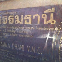 Photo taken at Dhamma Dhani V.M.C. by Nattawadee S. on 6/9/2012
