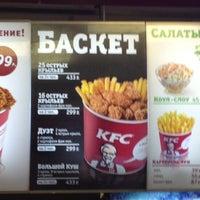 Photo taken at KFC by SERGIO P. on 8/1/2012