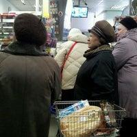 Photo taken at Седьмой континент by Leonid D. on 3/12/2012