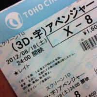 Photo taken at TOHO Cinemas by MBK on 8/18/2012