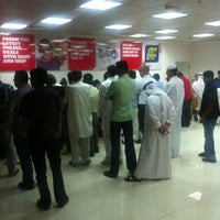 Photo taken at Aramex by Mohsin A. on 8/26/2012
