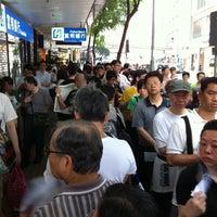 Photo taken at Bank of China (Hong Kong) 中國銀行(香港) by Esther C. on 5/6/2012