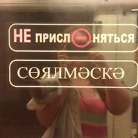 Photo taken at Станция метро «Проспект Победы» by Valentina S. on 5/6/2012