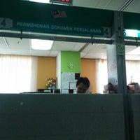 Photo taken at Bahagian Kewangan Jabatan Imigresen Malaysia, Negeri Sarawak by Hua H. on 6/15/2012