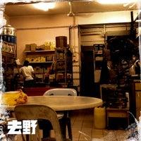Photo taken at Restaurant Far Seng by Angeline L. on 8/12/2012